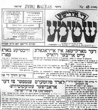 Yiddish Newspaper Describing Blood Libel Aftermath