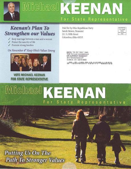 Kennan Flyer Page 2